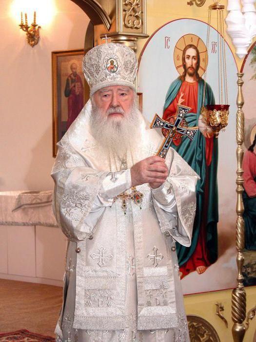 митрополит ювеналій Крутицький і Коломенський