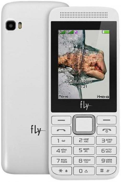 fly ff241 відгуки