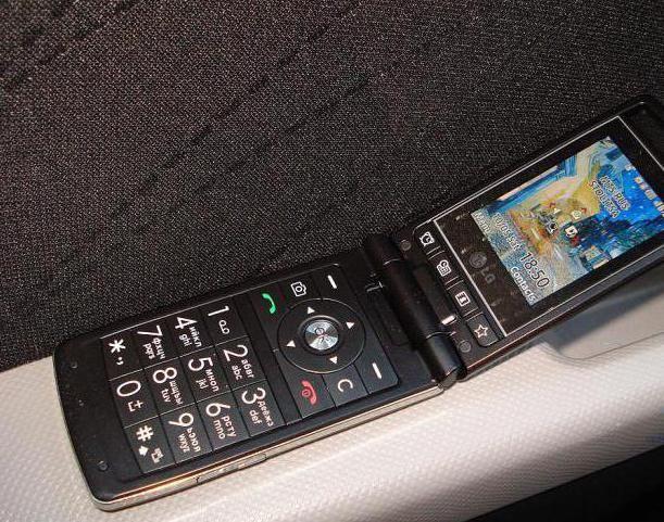 Фото - Мобільний телефон LG KF300: технічні характеристики та відгуки
