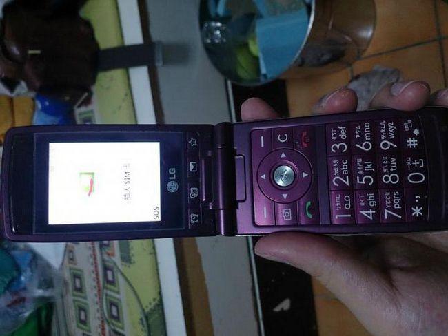 мобільний телефон lg kf300