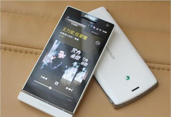 sony xperia s lt26i динамік