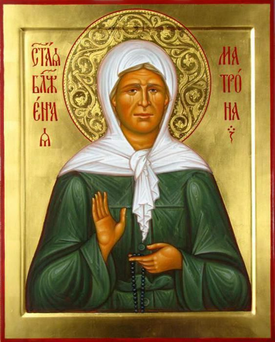 Фото - Молитва про здоров'я Матроні Московської. Прохання до Святої Матрони