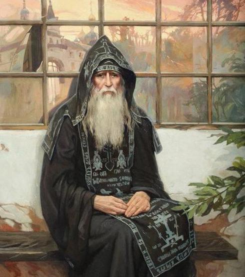 Симеон афонський