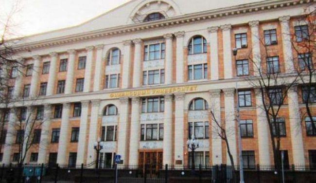перший московський юридичний інститут