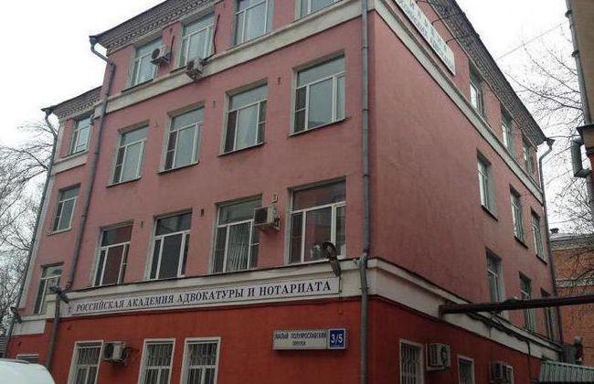 філія московського юридичного інституту