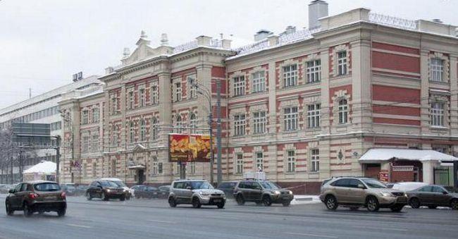 московський юридичний інститут відгуки