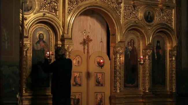 настоятель чоловічого монастиря