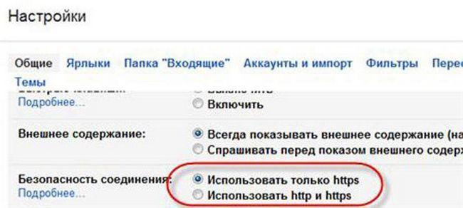 gmail вхід