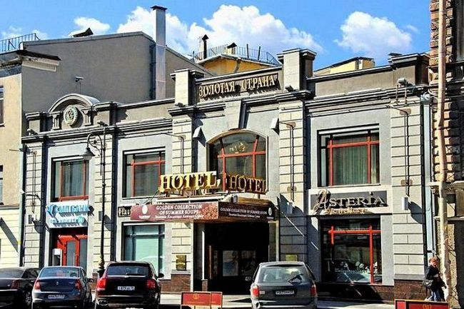 Фото - Недорогі міні-готелі в центрі Санкт-Петербурга: адреси, опис, відгуки