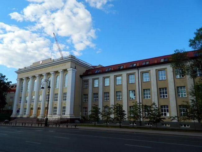 Фото - Нафтогазовий університет Тюмені: адреса, філії, факультети, спеціальності