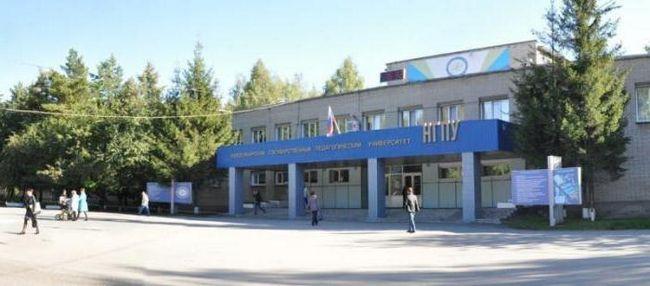 Фото - МДПУ, Новосибірськ: факультети і спеціальності