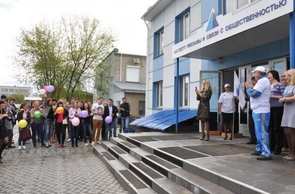 МДПУ новосибірськ заочне відділення
