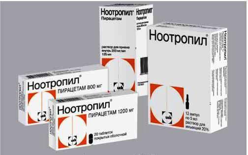 аналог ноотропила