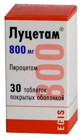 ноотропіл уколи