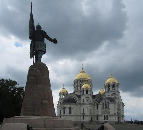 Місто Новочеркаськ