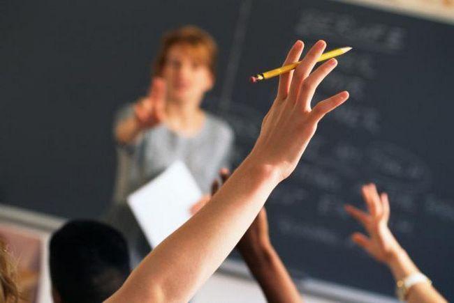 освіта як соціокультурний феномен і загальнолюдська цінність