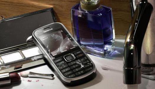 телефон nokia +3720