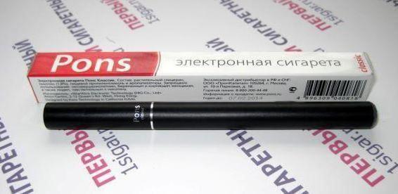 Фото - Одноразова електронна сигарета Pons: відгуки лікарів і курців