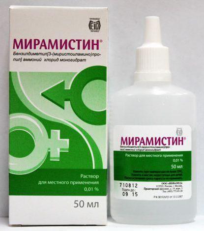 Офтамірін відгуки