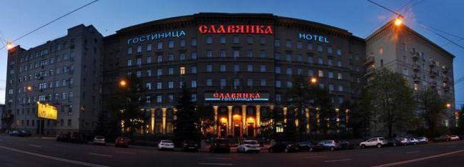 Готелі слов'янки