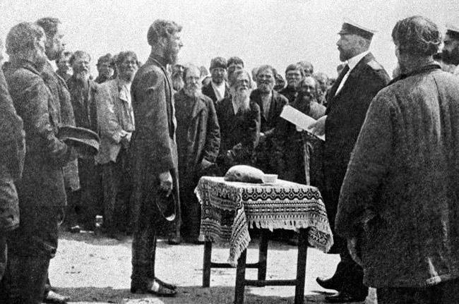 особливості російської модернізації початок 20 століття