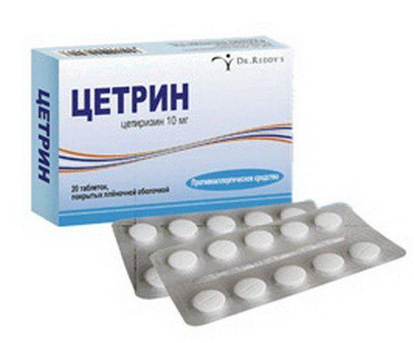 цетрин таблетки показання до застосування