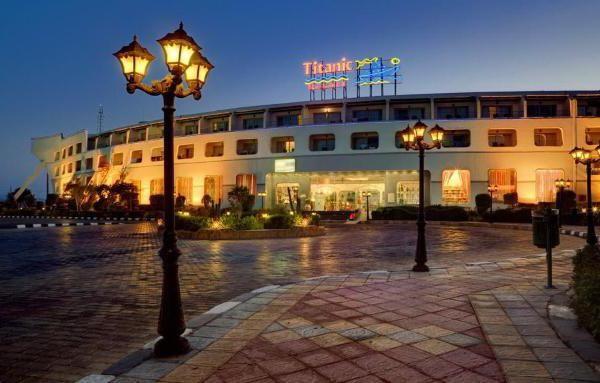 Фото - Готель Titanic Aqua Park Resort 4 * (Єгипет, Хургада): фото та відгуки туристів