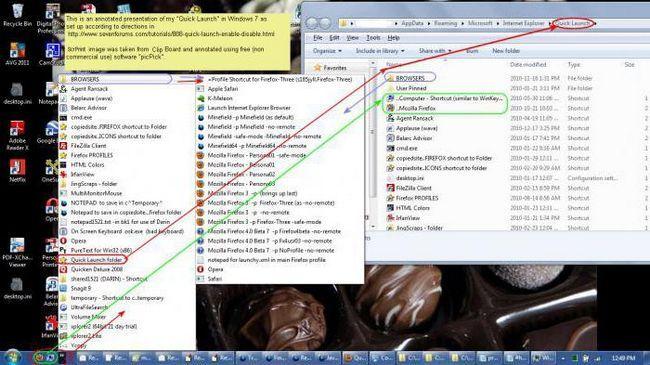 клавіші швидкого доступу windows 7