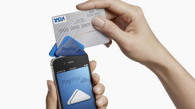 Фото - PayPal - що це таке і як ним користуватися?