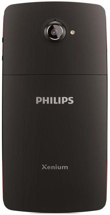 смартфон philips xenium w7555