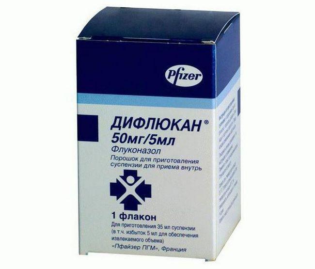 пимафуцин аналог російський ціна