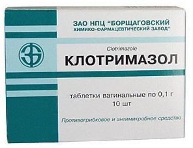 пимафуцин аналоги ціна інструкція із застосування