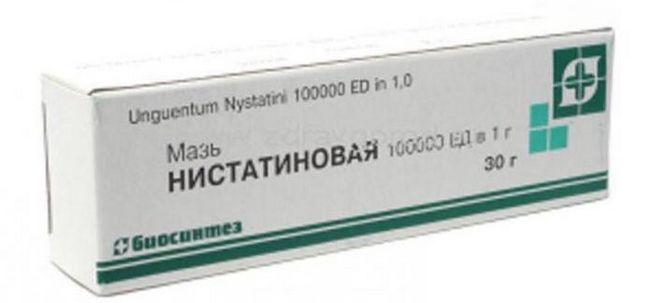 аналоги лікарського препарату пимафуцин