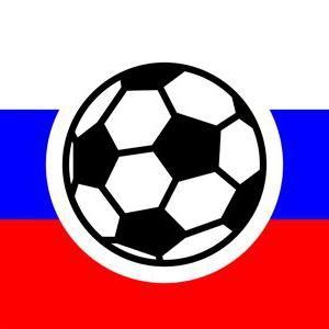Фото - Чому Кубки Росії з футболу настільки непередбачувані