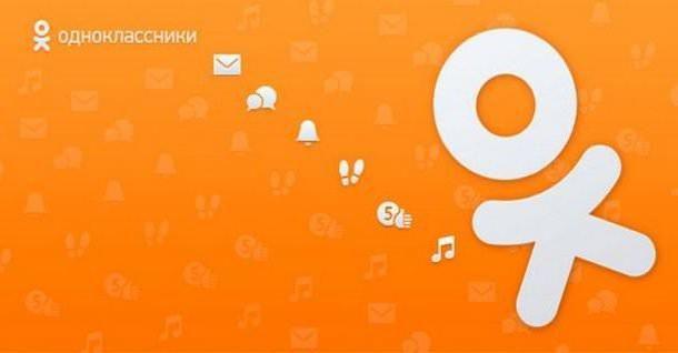 однокласники синій і помаранчевий квадратик