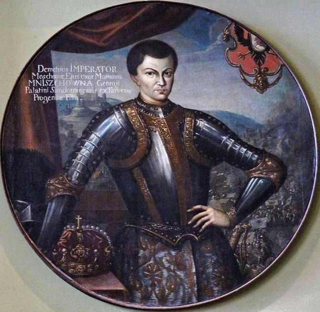 князь Пожарський