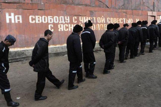 в'язниці особливого режиму в россии