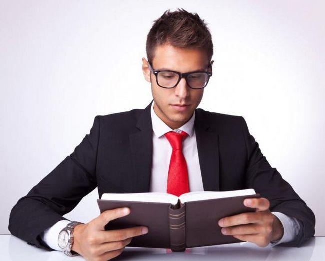 міркування про користь читання