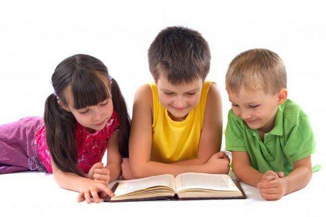 користь читання літератури