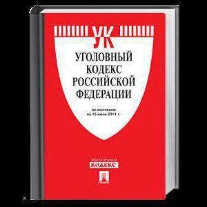 поняття і види нормативно правових актів в російській федерації