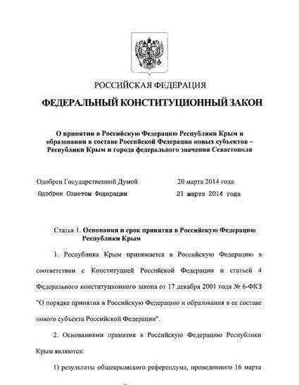 поняття і види нормативно правових актів в росії