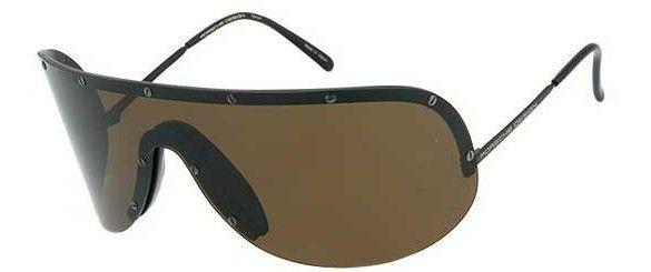Окуляри Porsce Design чоловічі сонцезахисні