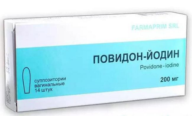 препарати йоду