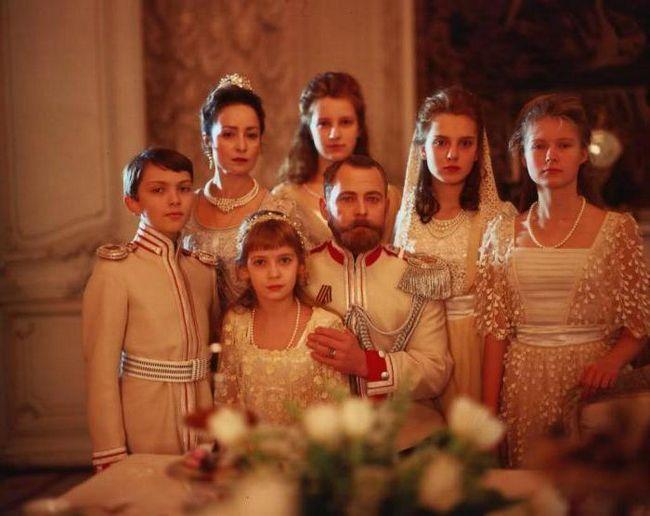 свято любові сім'ї та вірності в доу