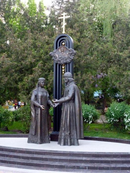 свято любові сім'ї та вірності історія