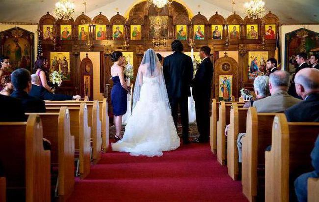 свято любові сім'ї та вірності привітання