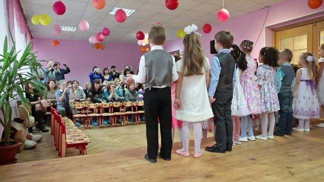 свято любові сім'ї та вірності в дитячому садку