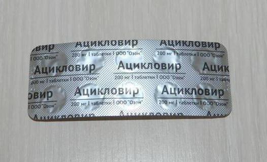 ацикловір АКОС застосування