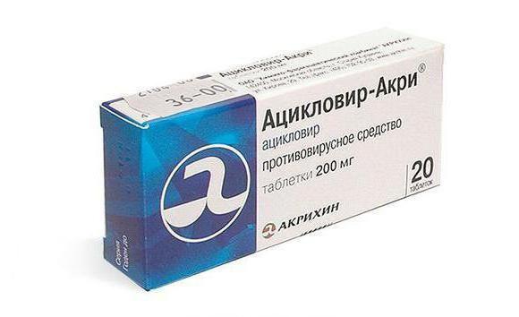 ацикловір АКОС таблетки інструкція для дітей