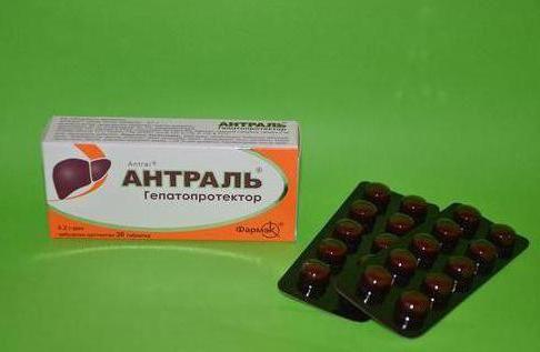 препарат антраль